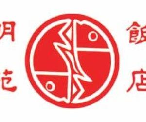 Galería de Cocina china en Santiago de Compostela | China Ming