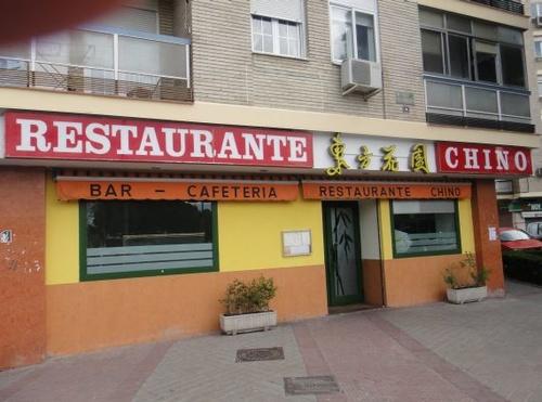 Fotos de Cocina china en Madrid | El Jardín de Oriente