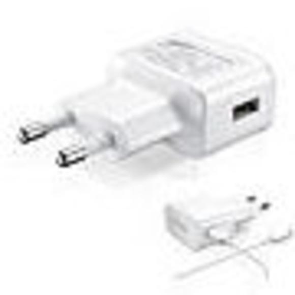 CARGADOR DIRECTO SAMSUNG 2A + CABLE MICRO USB BLANCO : Reparaciones de Playmon Servicios Técnicos Fotográficos