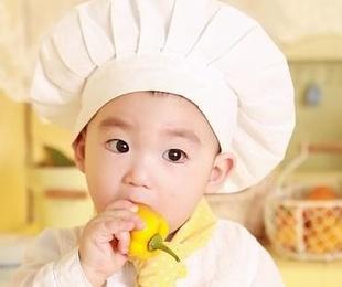Cocina Propia