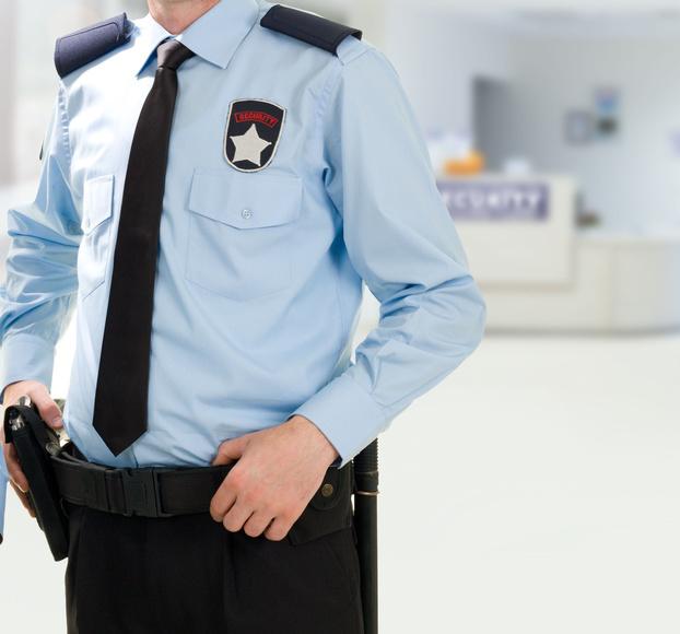 Vigilante de seguridad armado: Nuestros servicios  de Serviseg Levante