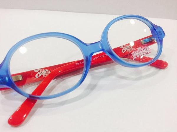 Ya esta aquí la nueva colección de gafas para niñ@