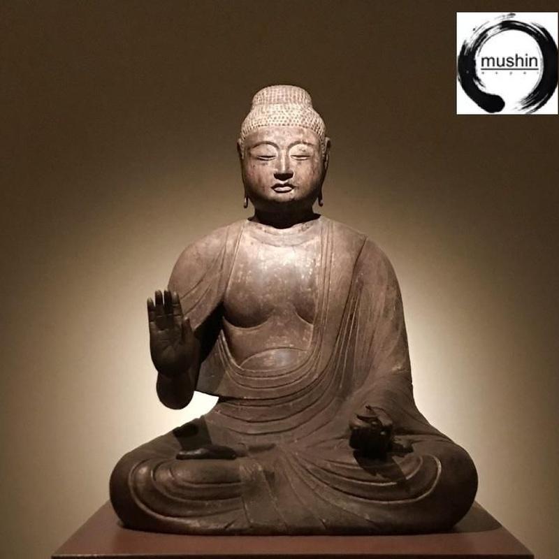 Hatha Yoga: Actividades de Mushin Espai
