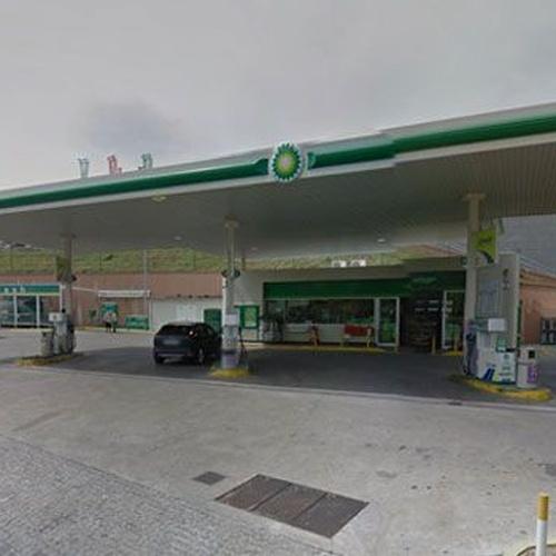 Estación de servicio con servicio profesional en Castilleja de la Cuesta