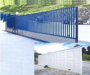Puertas automáticas para garajes