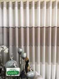 Tienda de cortinas para el salón en Vitoria