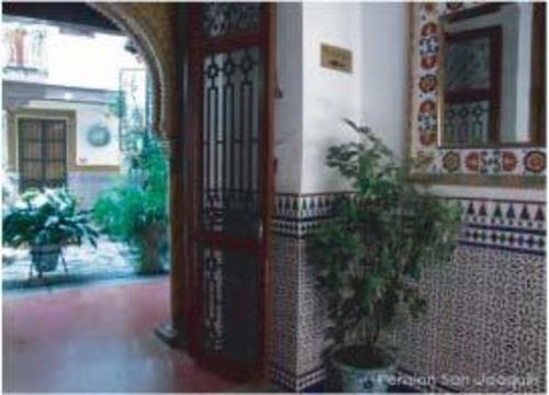 Fotos de Hostales en Granada | Pensión San Joaquín
