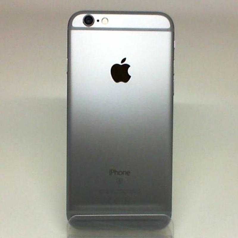 Iphone 6s 32gb plata A1688: Compra y Venta de Ocasiones La Moneta