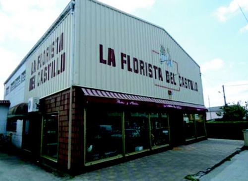 Floristerías en Ferrol | La Florista del Castillo