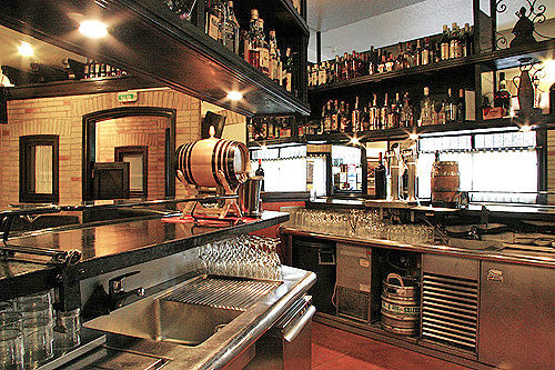 Bar Bodegas Leyre - Especialidades caseras