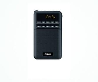 Panasonic RF-2400: Nuestros productos de Stereo Cadena Auto Radio Guadalajara