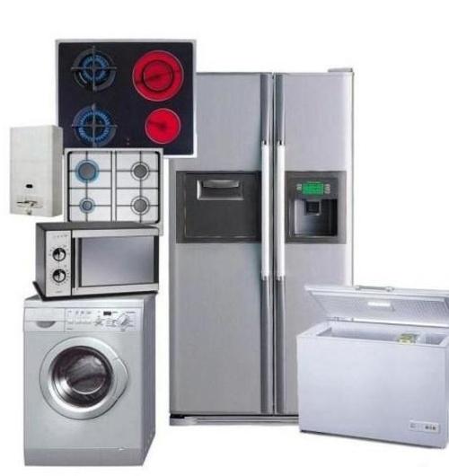 Electrodomésticos. Distribuidor oficial Fagor