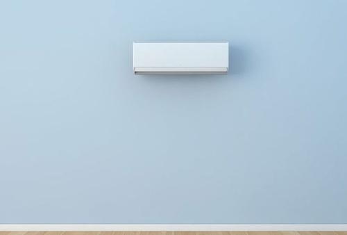 aire acondicionado Alicante