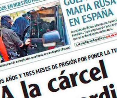 Que¡ (Marzo 2010)