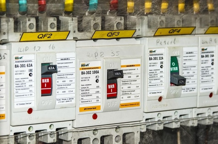 Cambio de titular : Servicios de Electricidad Julio Hijo
