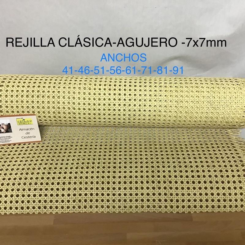 Rejilla clásica agujero 7x7 mm. Estilo 2 Bambú S.L. Madrid