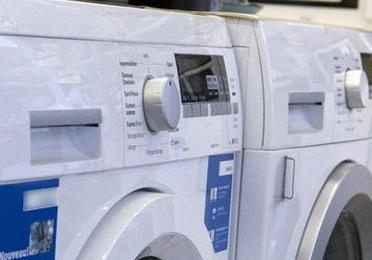Recambios para electrodomésticos