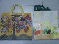Bolsa de Rafia laminada: Productos de Plásticos Yolanda