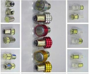 Lámparas led para coche, moto, barco y autocaravanas