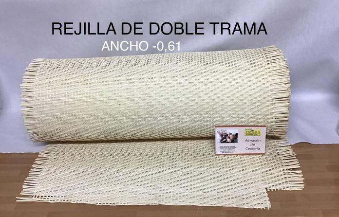 Rejilla de doble trama ancho 0,61. Estilo 2 Bambú S.L. Madrid