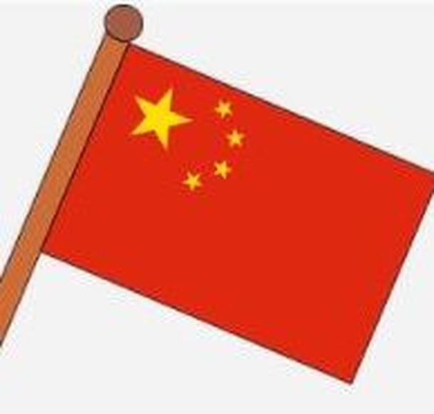 Carta en chino