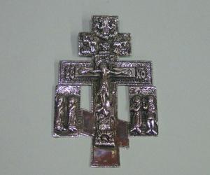 Cruz Rusa de Plata