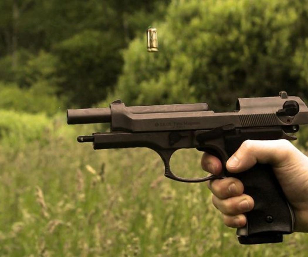 Tipos de permisos de armas