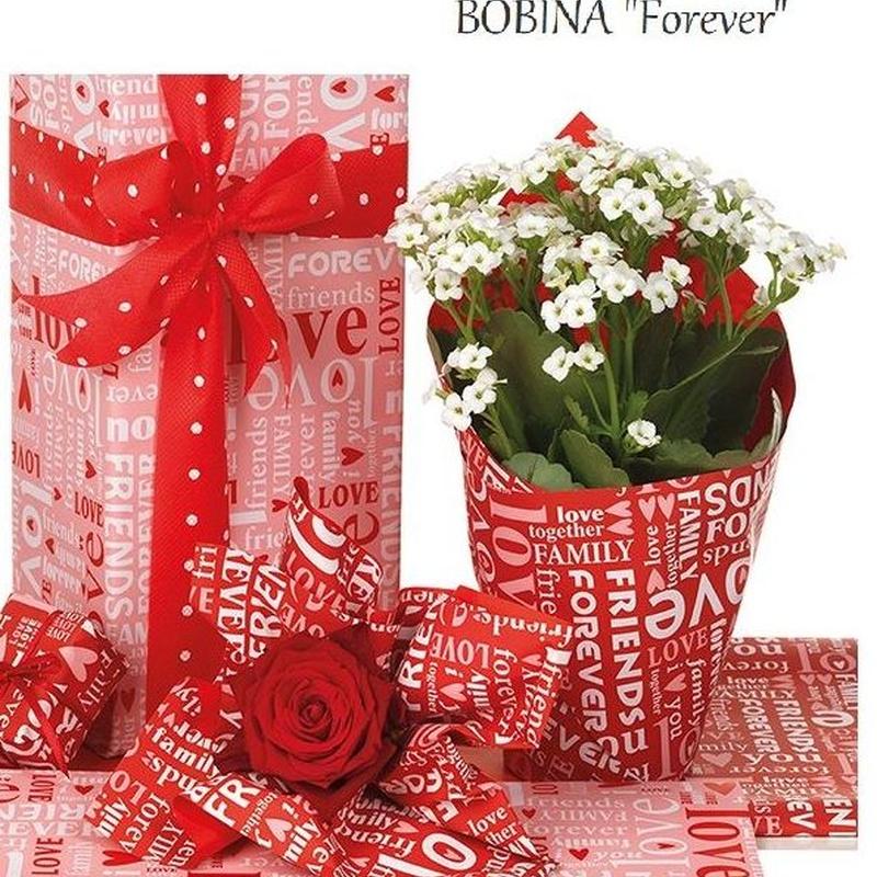 "BOBINA MODELO ""Forever "" (Poli Propileno) 0,80X40MT REF: B-H36PM PRECIO: 16,50€"
