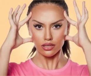 Tratamiento de la flacidez facial
