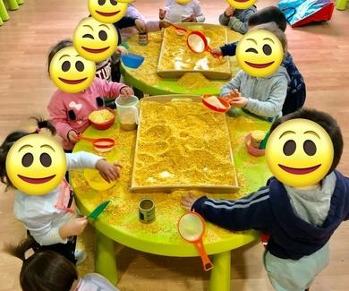 Escuela infantil Cascabel