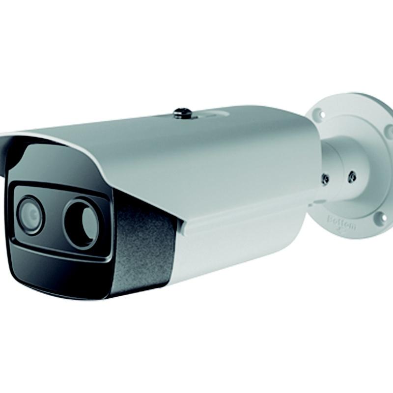 Cámara termográfica dual y software de monitorización:  Productos VeoVeo Technology de VeoVeo Technology SL