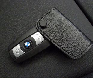 Duplicado de llaves BMW