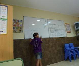 Summer school in Faura