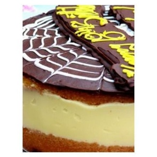Encarga tu tarta en Jaen
