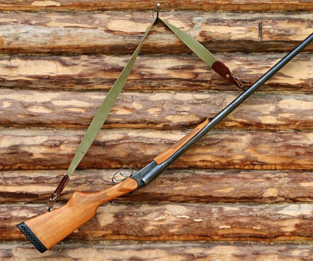 ¿Cómo sacarte la licencia de armas para cazar?