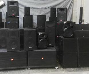 Equipos de sonido