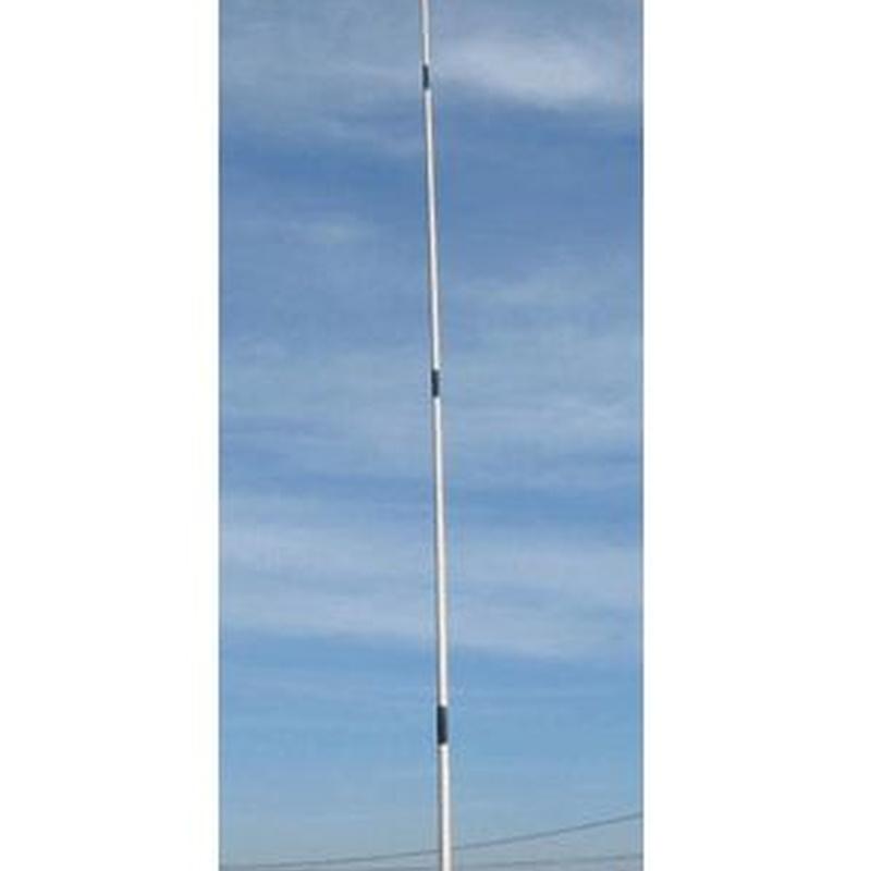 100KHZ - Antena Navtex de 1,6MHZ (74 PIES): Productos de Invelco