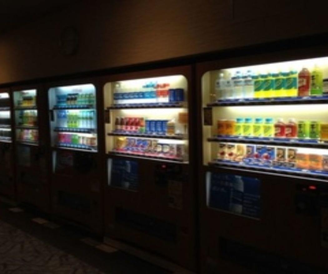 Los productos más vendidos en las máquinas expendedoras