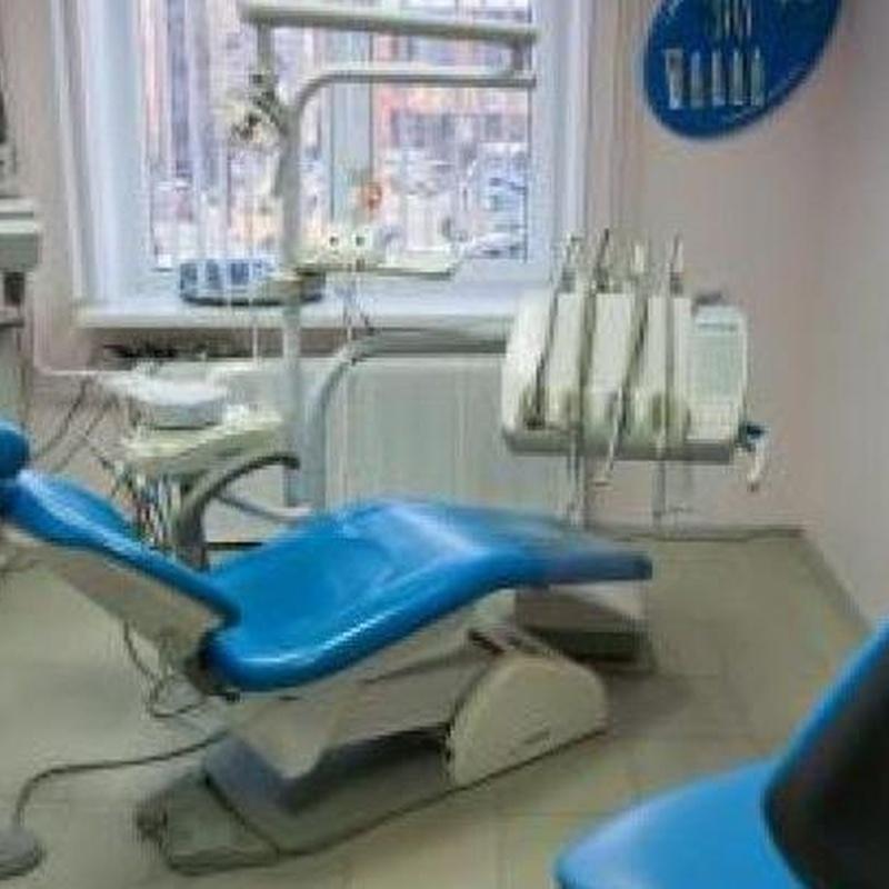 Odontología: Aiara Centro Dental de Aiara Centro Dental