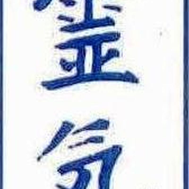 Reiki: SERVICIOS de Body Language