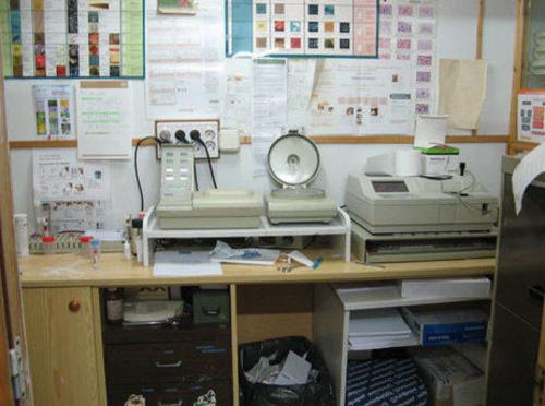 Vacunaciones y análisis clínicos para mascotas en Sabadell