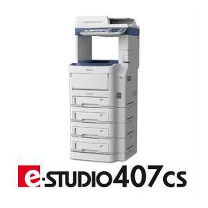 e-STUDIO407CS: Productos de OFICuenca
