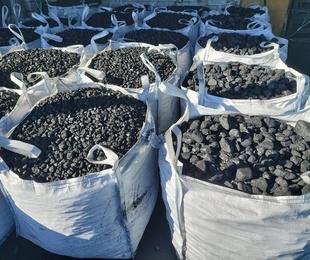 Carbón mineral y leña (encina y roble)
