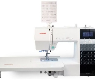 Máquina de coser electrónica Janome DC7100