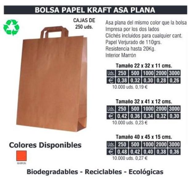 BOLSA DE PAPEL ASA PLANA 22X32CMS KRAFT: TIENDA ON LINE de Seriprint
