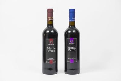 Todos los productos y servicios de Venta y distribución de vinos, aceites y aceitunas del Bajo Aragón: Fernando Alcober e Hijos S.A.