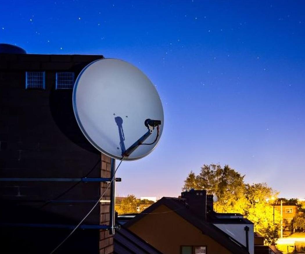 Por qué las antenas parabólicas tienen esa forma