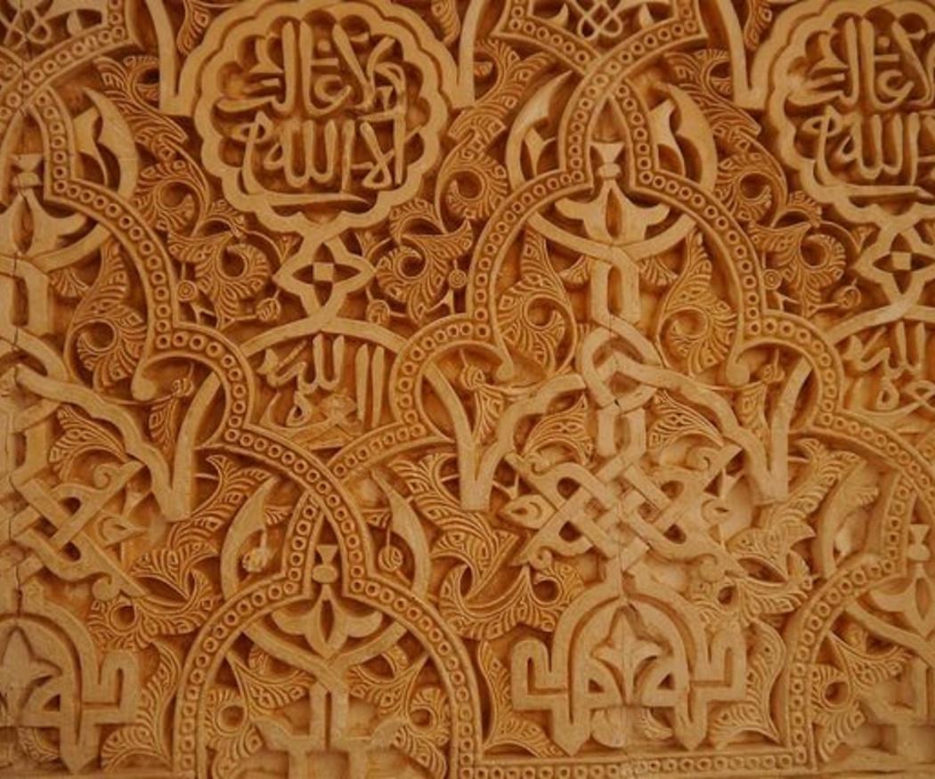 Las características de la decoración árabe