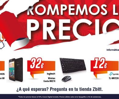 Móviles por menos de 75euros!!! Nueva promoción Rompe Precios