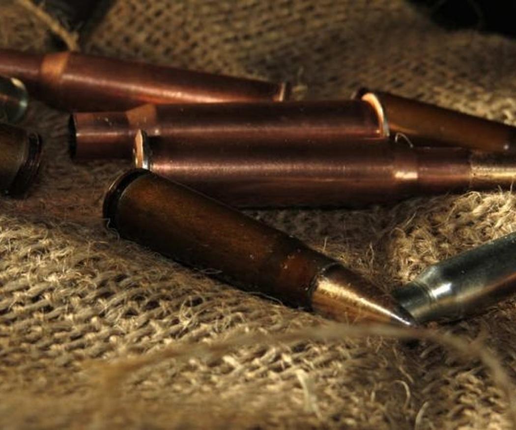 Impedimentos para obtener la licencia de armas